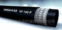 德国HANSA-FLEX KP200紧凑型高压软管 KP220