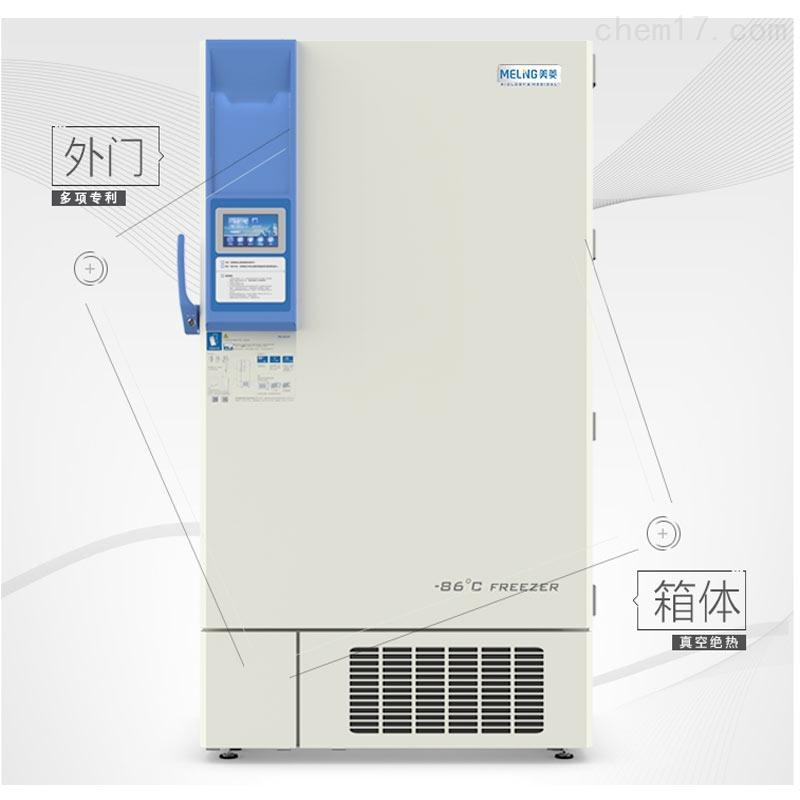 DW-HL778S超低温冷藏箱 -86℃低温储存箱