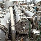 现货出售二手双相钢2205蒸发器
