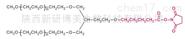 两臂PEG琥珀酰亚胺戊酸酯,2arm PEG-SVA