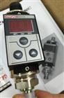 德国进口HYDAC传感器EDS344-2-250-000