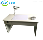 北京0~7倍种子净度工作台XCT-1300厂家直销