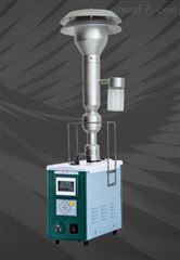 空气颗粒物采样仪2030D型