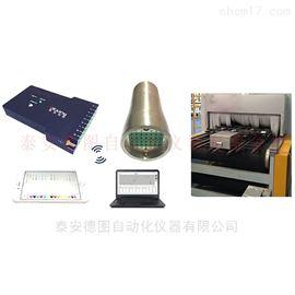 DTZ-500多通道无线炉温跟踪测试系统0~1300℃