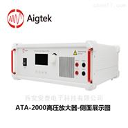 厂家直销Aigtek电压放 大器功率放大器价格