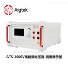 高精度基准电压源西安厂家直销