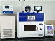 微波超声波组合反应系统