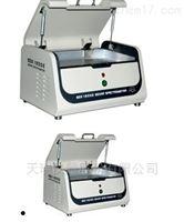 胶带卤素检测仪EDX1800B