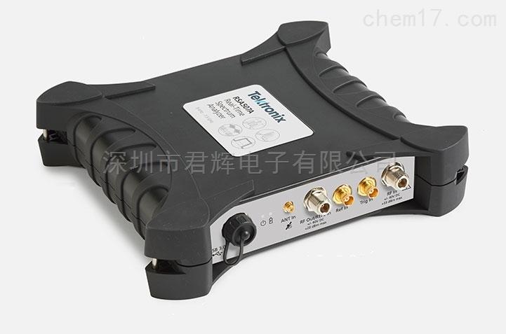 RSA503A实时频谱分析仪