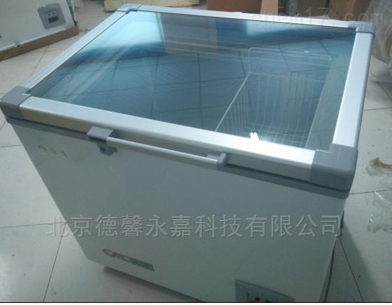-40度超低温冰箱玻璃门冷柜