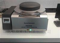 胶带卤素检测仪器EDX4500
