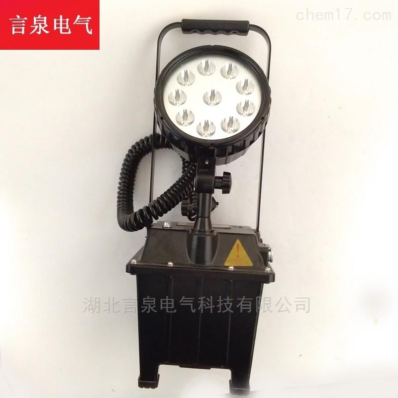 TYF806A大功率LED防爆泛光灯移动照明EX
