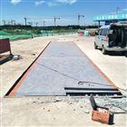 唐山3.2x18米180吨地上式地磅厂家包安装