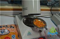 肉鬆水分測定儀性能/使用說明