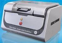 ROHS6P检测仪GC-MS6800