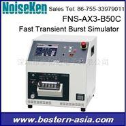 Noiseken FNS-AX3-B50C 瞬變脈沖群試驗器
