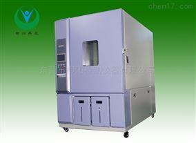 高低温湿热循环试验机