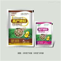 200克*50袋/桶花生高产绝招 控旺增产 矮化植株 抗病营养不早衰