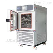 高低温试验箱500GDJ(触摸屏)