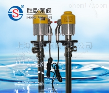 SB型电动防爆插桶泵