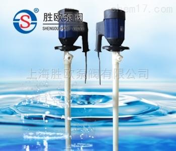 耐腐蝕電動插桶泵