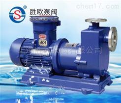ZCQ型不锈钢化工磁力自吸泵