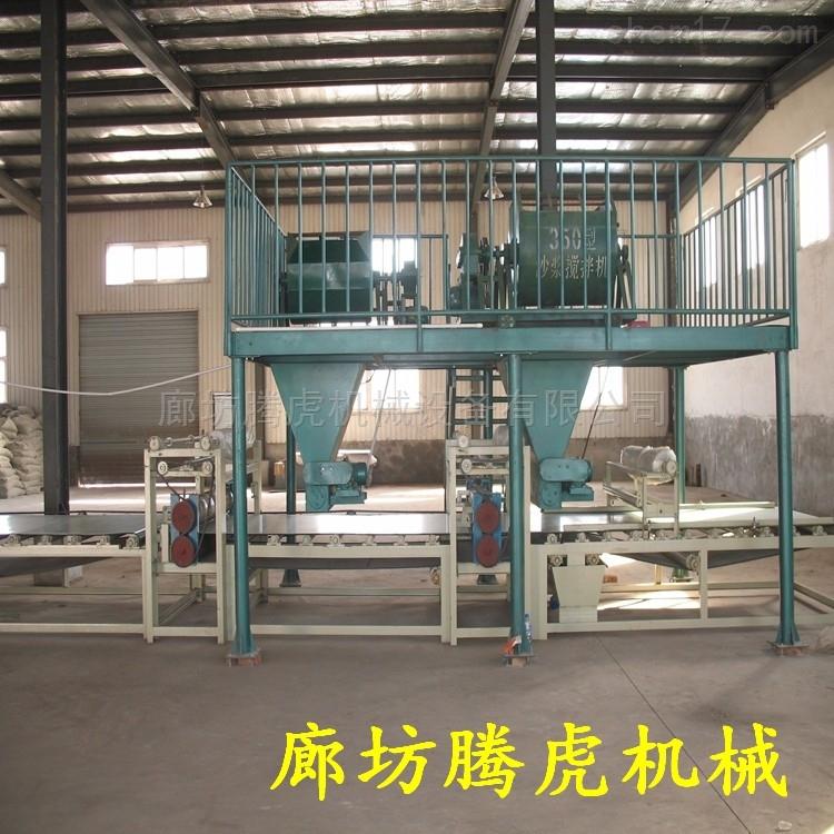 出售玻镁板设备整套设备价格合理