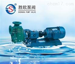 FPZ型塑料自吸离心泵