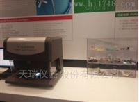 X光测厚仪Thick800A,天瑞仪器