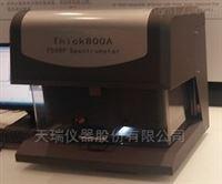 X荧光测厚光谱仪Thick 800A