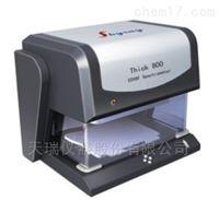 X射线金属镀层测厚仪Thick800A