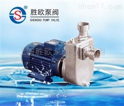FBZ不銹鋼自吸離心泵