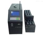 TOPUKE2020蓄电池放电监测仪