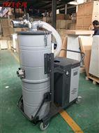 大功率多功能工業吸塵器