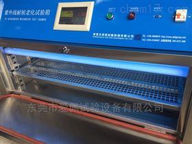 AP-UV单功能紫外线加速机