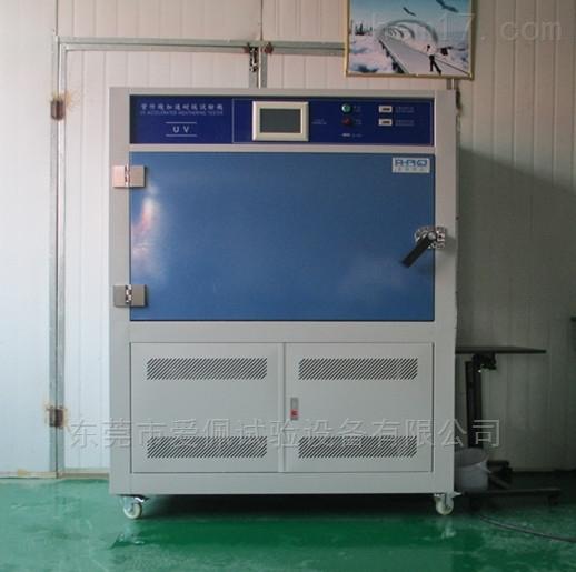 人工光源的老化试验机