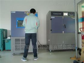 AP-UVuva340紫外线老化试验机 上海