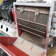 辽阳降价转让二手750型木屑多腔粉碎机