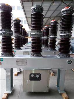 昆明六氟化流斷路器LW8-40.5kv不帶互感器