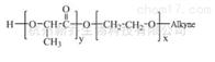 囊泡新型材料PLA-PEG-Alkyne MW:2000 PLA嵌段共聚物