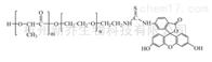 混合胶束PLA-PEG-FITC 三嵌段共聚物 取代率大于90