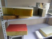 950*3600彩钢复合板价格