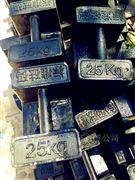 20kg鎖型砝碼 標準砝碼