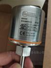 原厂正品IFM流量传感器SI5000