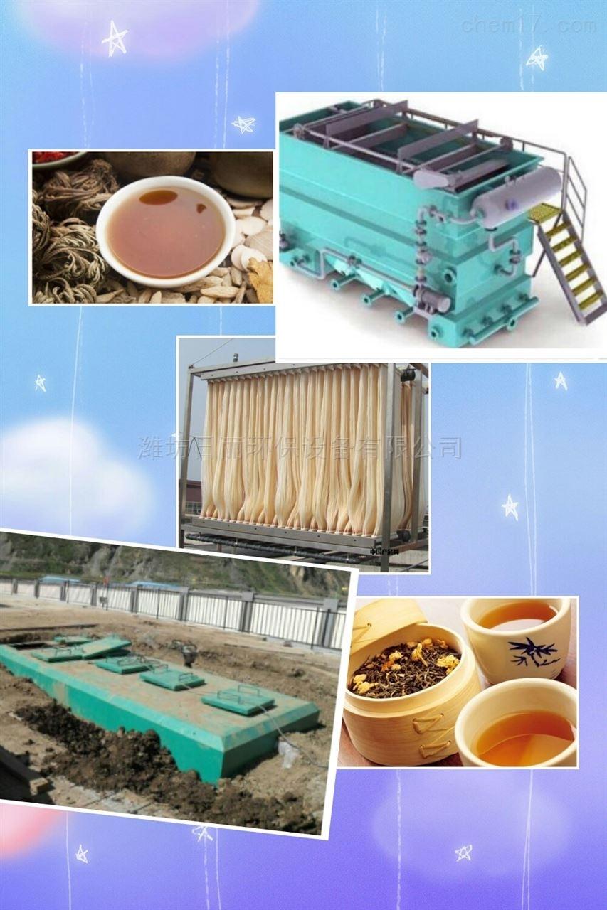 贵州省中药制药污水处理设备RL-MBR膜一体化