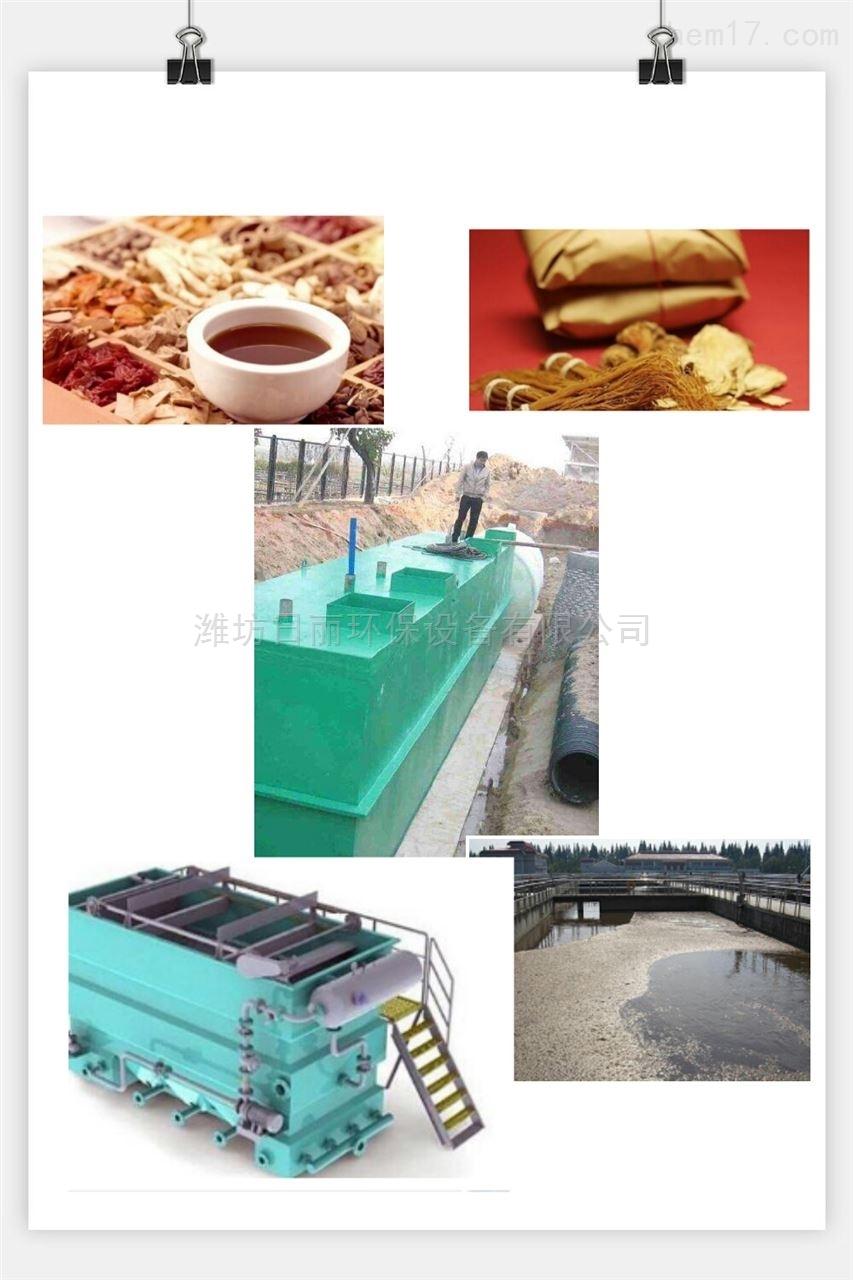 深圳市中药制药污水处理设备RL-MBR膜一体化