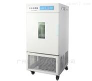 低温培养箱(低温保存箱)-10~65℃