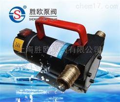 ZK-40直流电动油泵