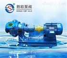 PW型卧式污水泵