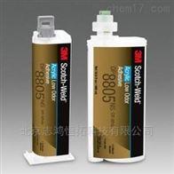 DP100美进口3M DP100环氧树脂